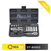 """37PCS 1/4""""DR Hardware Tool Hex Key Wrench Repairing Tools Socket Set Kit for Car Repairing"""