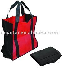biodegradable foldable nonwoven shopping bag(NV030)