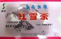 الصينية عشبة طبية teabag، فعالة ضد الكولسترول، شاي أحمر سنو الجبلية من هيمالايا.