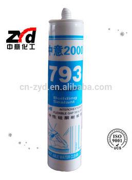 LJ-793 RTV Construction Sealant