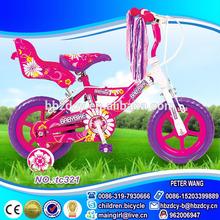 2015 Popular in Europe boy kids promotive gift/christmas gift/promotion gift