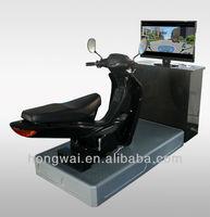 motorcycle driving simulator