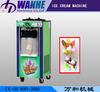 BQ-208FC Soft Ice Cream Machine(CE)