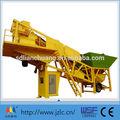 أفضل تصميم! مصنع خلط الخرسانة المتنقلة الصانع في الصين