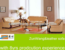 leather sofa products you can import from china