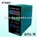 ترحيل مؤقت hp6-w الصناعية/ 220v التبديل الموقت