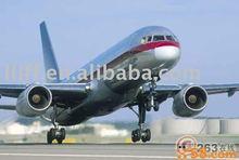 Air Freight Forwarder Shenzhen China to Karachi Port Qasim Pakistan