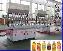 JINRI-Full Automatic Vegetable Oil Bottling Plant