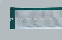W248 table tennis net