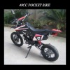 125cc engine motor bike motorcycle