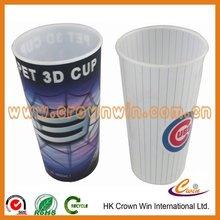 3D Lenticular Promotion PET Cup