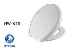 Toilet fitting ,tolilet seats HW-055