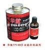 Hua-ao Multifunctional cold adhesives TP100