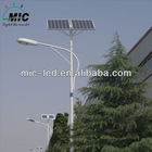 2012 hot sales solar power led street light with 50000 long lifespan