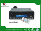 Single-disc 1 din full function bus 12V DVD player