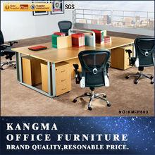 modern metal leg office cubicle design/workstation