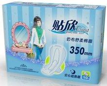 Try Soft Sanitary Towel