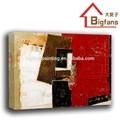 هولندا بييت موندريان الهندسة الألوان مزيج الأحمر والأسود وحة زيتية تجريدية، اليدوية وحة زيتية، اللوحة التجريدية الحديثة