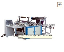 Double-Layer Rolling Vest and Flat Bag-Making Machine (FQ-D Model)