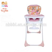 Mode bébé enfant doux à manger chaise