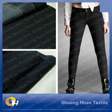 SHTEX-37 8.0oz Wholesale 100 Cotton Slub Grey Denim Fabric