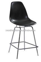 Metal leg Bar Chair