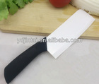 Ceramic kitchen knife with ABS handle