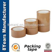 Hand Carton Sealer Metal Tape Brown