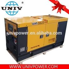 Silent Kubota diesel generator set---10kw