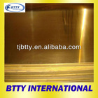 high quality copper cathode in stock