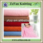 2014 Super soft solid coral fleece fabric wholesale