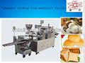 آلة تصنيع الخبز