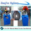 ZY 275F Manual Metal Circular Saw Pipe Cutting Machine