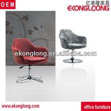 love seat arm chair (S-A14)