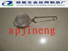 teapot strainer filter with handle/stainless steel teapot filter