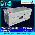 Luz de calle solar batería de 12v 200ah recargable de la batería, pilas y baterías para pv precios de mejor
