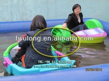 HOT FwuLong paddle boat for kids and adults