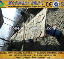 CN xiaqiu mosaic tumbled slate
