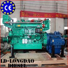 gerador de motor chinês hot comprar motor marítimo