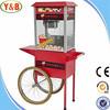 popcorn machine with wheels/flavored popcorn machine with wheels(YB-900,CE)