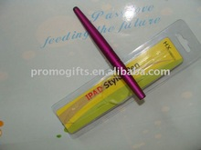Free sample digital touch pen digital pen with ocr
