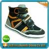 2015 fashion high cut skate shoes