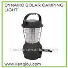 New LED Dynamo Solar Camping Lantern, LED Emergency Light