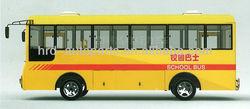 Electric School bus for 20seats PE1B20