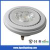 GU53 spot light gu53 base down light 15w led ar111