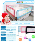 The second generation for 170cm baby safty bed rail