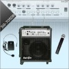 Rechargeable Guitar Amplifier With MP3 Player & Wireless Microphones
