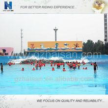 water park tsunami wave pool