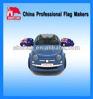 Custom made and popular car mirror socks