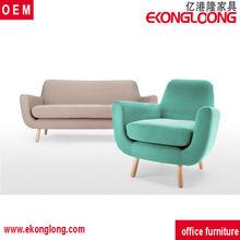 High quality fabric sofa and chair